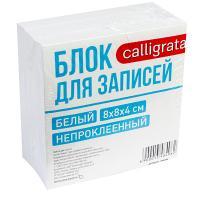 Блок для записей ДхШхВ 80х80х40 мм непроклеенный БЕЛЫЙ 1/1