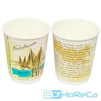Стакан бумажный 250мл D80 мм 2-сл для горячих напитков ГОРОДА PPS 1/25/500