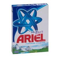 Порошок стиральный для ручной стирки 450г ARIEL P&G 1/20