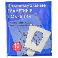 Покрытие бумажное 10 шт/уп для сиденья на унитаз P7 1/60