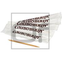 Зубочистки брендированные   Н65 мм 1000 шт/уп СЛИВОВИЦА в индивидуальной упак   ''ЛПХС''   1/30