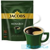 Кофе растворимый 150г JACOBS MONARCH мягкая упаковка 1/1