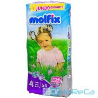 Подгузники детские   9-20кг 54 шт/уп MOLFIX MAXI PLUS JUMBO   ''HAYAT''   1/150