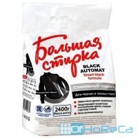 Порошок стиральный 2.4кг БОЛЬШАЯ СТИРКА AUTOMAT BLACK в п/п СХЗ 1/5