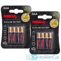 Батарейка AAA   4 шт/уп PROMEGA GET в блистере   1/1
