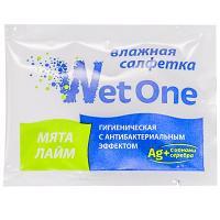 Салфетка влажная 1 шт в индивидуальной упак ЛАЙМ И МЯТА антибактериальная 1/1000