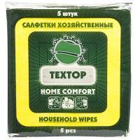 Салфетка универсальная вискозная ДхШ 350х350 мм 5 шт/уп HOME COMFORT TEXTOP 1/80