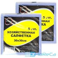 Салфетка универсальная вискозная ДхШ 300х300 мм 5 шт/уп 1/50