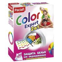 Салфетка для стирки 20 шт/уп Color Expert 2в1 защита от окрашивания+пятновыводитель PACLAN 1/40