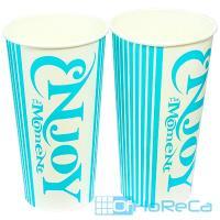 Стакан бумажный   500мл D90 мм 1-сл для холодных напитков ENJOY   ''PPS''   1/50/1000