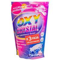 Отбеливатель порошковый 600г для цветного белья OXY CRISTAL GF 1/16