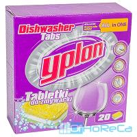 Таблетки универсальные   20 шт/уп для посудомоечных машин ACTIFF ALL IN ONE   ''YPLON''   1/7