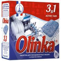 Таблетки универсальные 16 шт/уп для посудомоечных машин OLINKA 3 в 1 АКВАЛОН 1/16